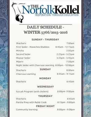 Kollel Winter Schedule (1)